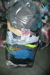 Широкий выбор одежды секонд хэнд из Англии.