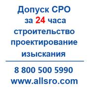 Допуск СРО строителей с минимальными затратами для Нижнего Тагила