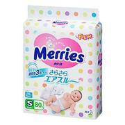 оптом подгузники Merries (мерис)
